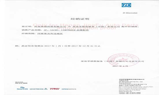 ZF Sachs clutch Trw brake pad authorization