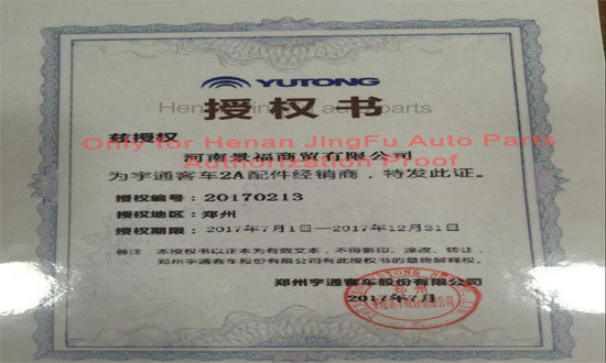 Yutong bus parts authorization