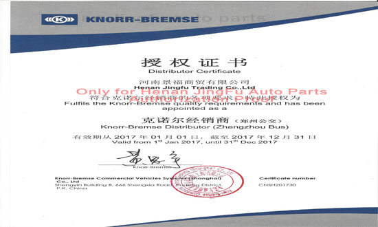 Knorr-Bremse Parts Authorization