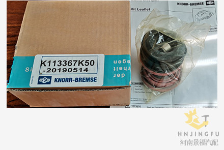 Knorr Bremse K113367K50 K010604 Rear push rubber sleeve repair kit