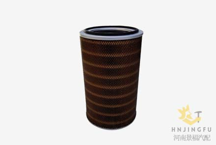 Pingyuan KLX-1217/1218/K3046 Genuine air filter for Yutong bus
