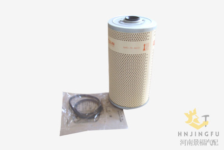 C-434/6610-72-8600/Fleetguard FF205 diesel fuel filter for excavator