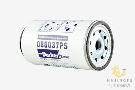 Weichai 612630080205/FS36218 diesel fuel filter water separator