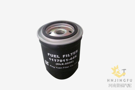 CLX-222C/1117011-44K  PingYuan fuel filter for Pickup truck