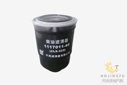 PingYuan CLX-222/8-94369-199-Z/1117011-44  fuel filter for pickup truck suv