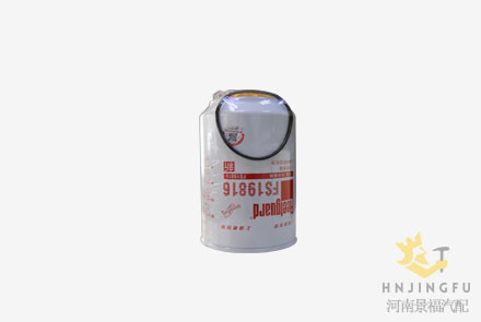 Genuine in stock fleetguard fs19816 fuel filter water separator price