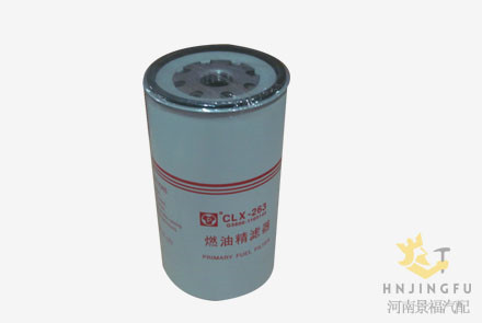 Pingyuan CLX-263/G5800-1105140A/VG1540080110 fuel water separtor for weichai engine sinotruk parts