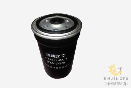 PingYuan CLX-242C/1117011-PA11 fuel filter water separator for ISUZU 100P light truck
