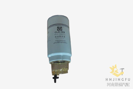 Pingyuan CLX-369 fuel filter water separator engine parts