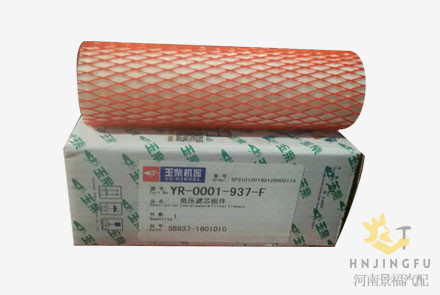 yuchai engine parts YR-0001-937-F low pressure gas filter