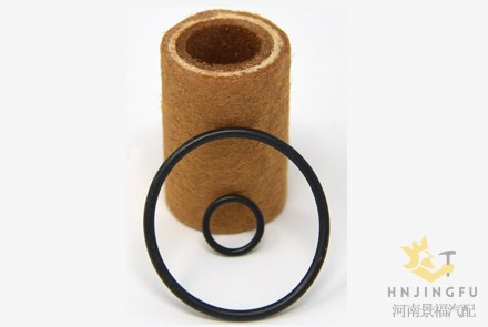 20103412 high pressure cng natural gas filter cartridge element