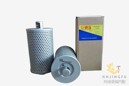 TCM forklift parts H-318/271A7-52301B/Hydraulic return oil filter