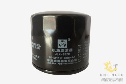 JLX-352R/1012110-E06-A1 Genuine Pingyuan lube oil filter for Greatwall truck