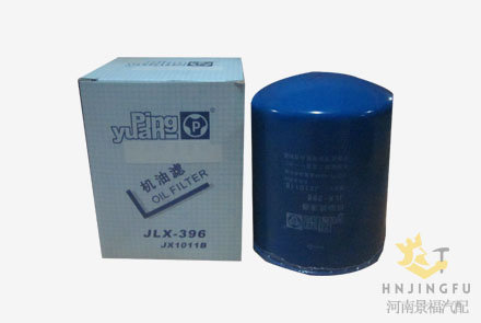 JLX-396/SP101847/6108G/JX1011B lube oil filter for Yuchai engine Liugong machinery