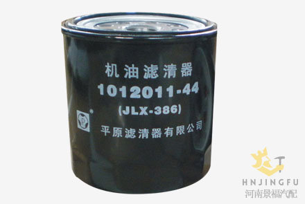 JLX-386/8-97049-708-Z/1012011-44/JX650 lube oil filter for ISUZU T(U) pickup suv