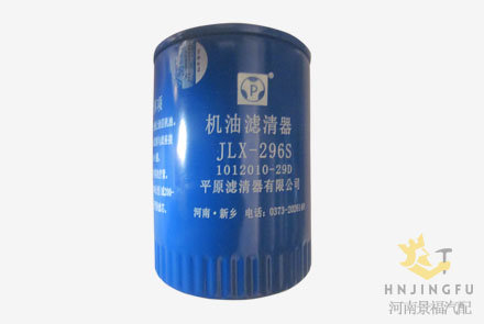 JLX-296S/LF16008/1012010-29D Pingyuan lube oil filter for FAW J6 truck