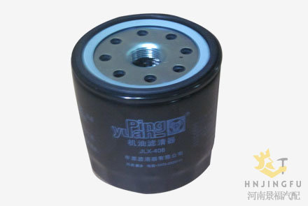 JLX-408/1017100-D01/1017100-ED01-1 pingyuan lube oil filter for Greatwall GW2.0TC pickup