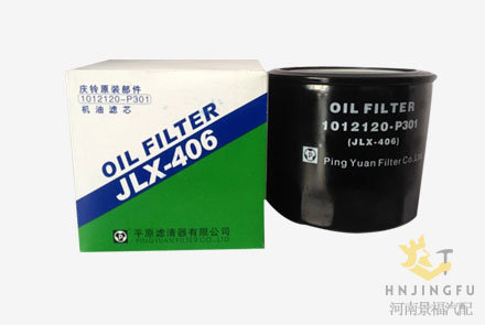 JLX-406/1012020-P301 lube oil filter for ISUZU 700P truck 4HK1-TC diesel engine