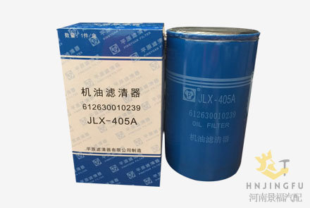 JLX-405A/VG1246070031/612630010239/JX1016/W1168/7 lube oil filter