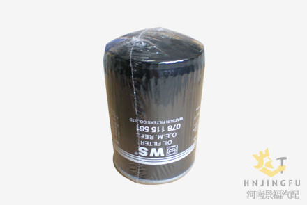 JX-6338/78115561 lube oil filter for paver AP-1200 spare parts