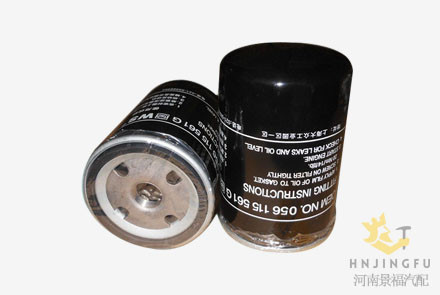 JX-6336/56115561G lube oil filter