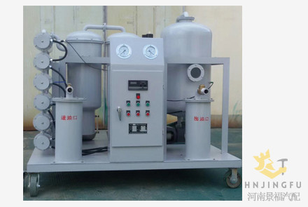 transformer gas turbine oil filter degas