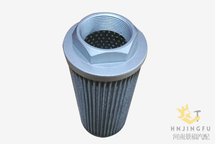 coarse filter coalescing media filter fo