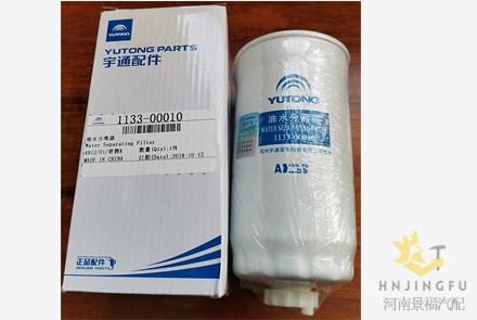 Yutong bus spare parts 1133-0001