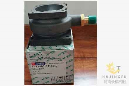 Yuchai LN100-1113540 natural gas mixer for gas engine generator parts