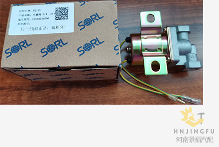 Sorl 37548010290/DH251 24v air fuel cut